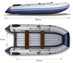 Лодка Флагман 360 U НДНД