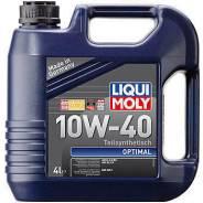 Liqui Moly Optimal. 10W-40, полусинтетическое, 4,00л.