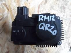 Заслонка дроссельная Nissan QR20/QR25