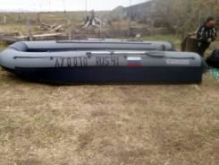 Продам лодку Флагман 520к, с мотором Тохатсу 40