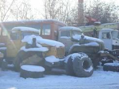 Куплю автомобиль Урал любого года состояния и модификации !