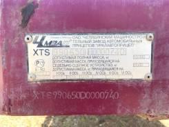 Чмзап 99065, 2012