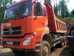 Dongfeng, 2012