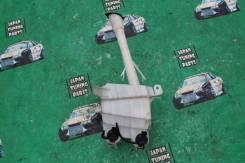 Бачок омывателя Toyota Corolla Fielder ZRE142
