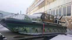 Срочно недорого продам лодку пиранья Иноходец