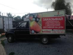 УАЗ Карго, 2010