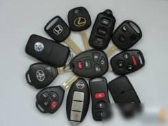 Техпомощь автоэлектрик, чип-ключи, изготовление ключей, сканер выезд
