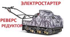 Baltmotors Snowdog. исправен, без псм, без пробега