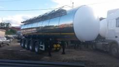 Foxtank 27,5м3 4 оси. МОлоковоз, 2017