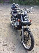 Suzuki Intruder, 1996