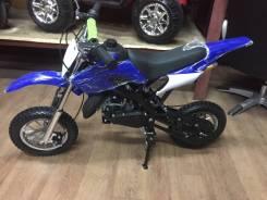 Yamaha (аналог), 2019