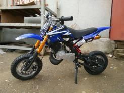 Yamaha WR 50, 2020