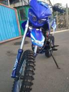 Yamaha. 125куб. см., исправен, без птс, без пробега. Под заказ