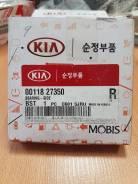 Подшипник. Kia: K-series, Potentia, Bongo, Mohave, Sorento, Enterprise, Cerato, Besta, Borrego, Pregio Hyundai Grand Starex Hyundai Porter II 4D56TCI...