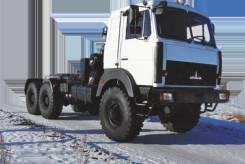 МАЗ 6425Х9-450-051, 2017