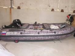 Лодка пвх нднд Compas 380S c с двигателем Suzuki 15