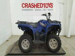 Yamaha Grizzly, 2013