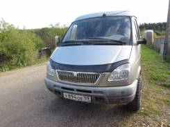 ГАЗ 2752, 2007