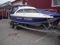 Прицеп лодочный, для лодки, катера, гидроцикла, яхты до 6.5-7.5 метра