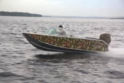 Продам лодку Волжанка 46 Классик