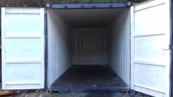 Сдам гараж металический - контейнер Невельского 17