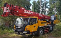 Sany QY25C, 2013