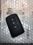 Электронный ключ Toyota Camry V50