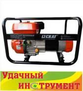 Генератор бензиновый Skat УГБ-3200 Basic, 3,2-3,5кВт, 1,6л/ч, бак 3,6л