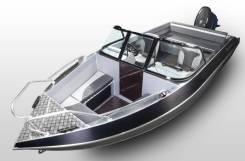 Продам лодку Волжанка 51 Двухконсольная