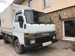 Toyota Hiace. Продам грузовика рефрижератор., 2 400куб. см., 1 500кг., 4x2