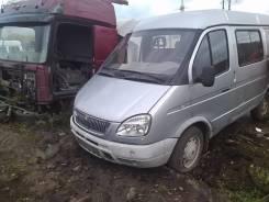 Соболь ГАЗ-2217 2004 г. в ЗМЗ-406 карбюратор на запчасти