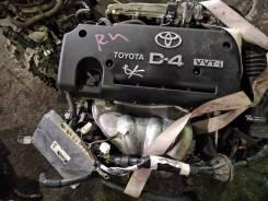 Двигатель в сборе. Toyota: Wish, Voxy, Vista Ardeo, Avensis, Noah, Opa 1AZFSE