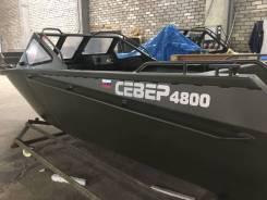 Продам лодку Север 4800 в Иркутске на Ширямова 2В/1