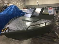 Продам алюминиевые лодки Север 4800 новые (бесплатный тест-драйв! )
