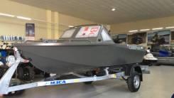 Продам алюминиевые лодки Север 4200 новые