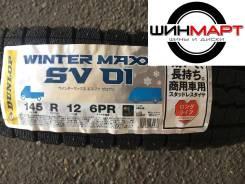 Dunlop Winter Maxx. Зимние, без шипов, 2018 год, без износа