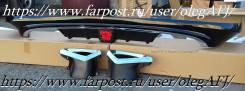 Комплект обвеса Sport Luxury для Toyota LAND Cruiser 200 c 2012+