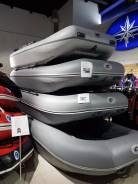 Продажа лодку Ротан 420