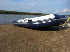 Лодка ПВХ Mercury400