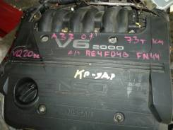 Двигатель в сборе. Nissan Cefiro, A33 VQ20DE. Под заказ