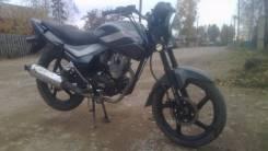 ABM X-moto FX200