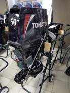 Водомет Tohatsu M50 D2S Jet