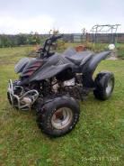 Baltmotors ATV, 2008