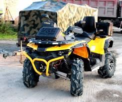 Stels ATV 800G Guepard, 2016