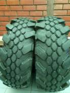 Superstone Crocodile Xtreme, 33x10.5 R16