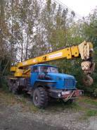 Челябинец КС-45721, 2007