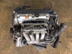 Двигатель K24A установка, гарантия! Рассрочка, Кредит