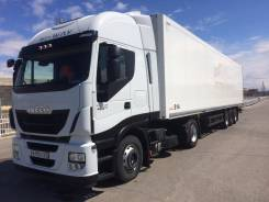 Iveco Stralis AS420, 2014