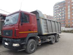 МАЗ 6501В9-8420-000, 2013