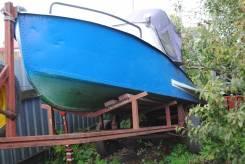 Продам катер Казанка М
